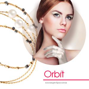 золоті браслети колекції Orbit з перлами та іншими каміннями